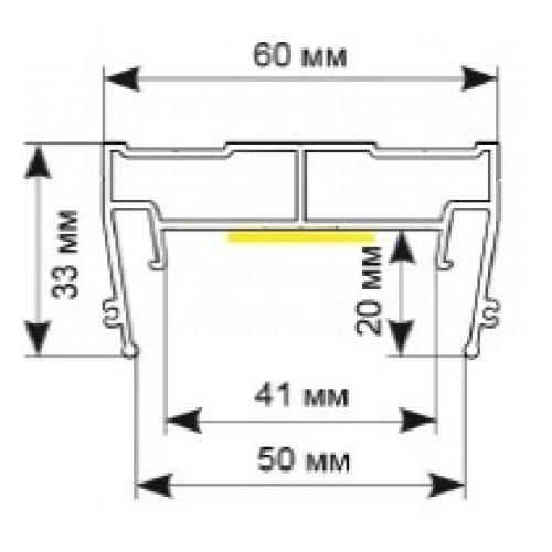 """Профиль """"Световые линии"""" 7320  с жёсткой вставкой 5 см, 2 метра"""